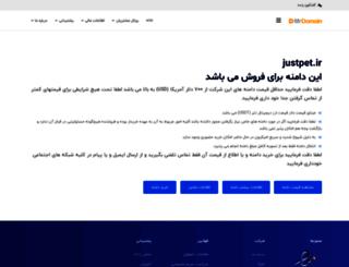 kharid3.justpet.ir screenshot
