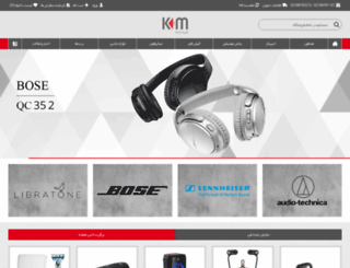 kharidazma.com screenshot