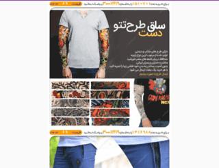 kharidha.mihanblog.com screenshot