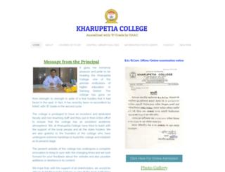 kharupetiacollege.org screenshot