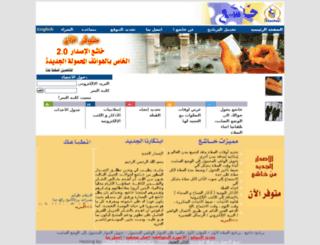 khashee.com screenshot