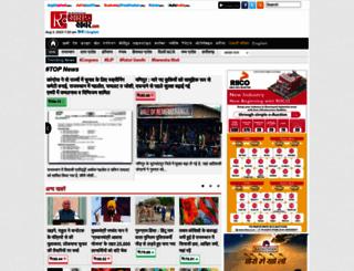 khaskhabar.com screenshot