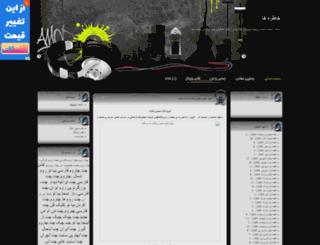 khaterechat.mihanblog.com screenshot