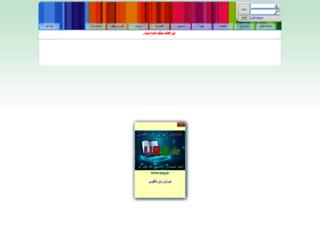 khateree.miyanali.com screenshot