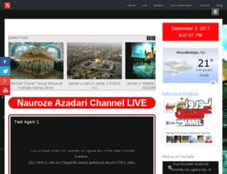 khawajanauroze.com screenshot