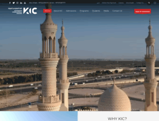khawarizmi.com screenshot