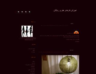 khayat.lxb.ir screenshot
