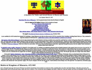 khazaria.com screenshot