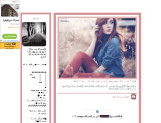 khazoon-ziba.mihanblog.com screenshot