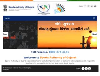 khelegujarat.org screenshot