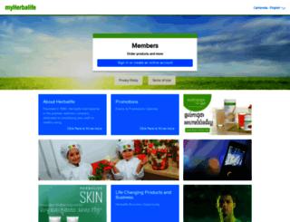 khen.myherbalife.com screenshot