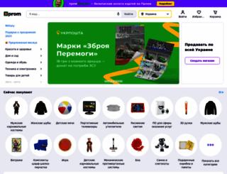 khersonskaya-obl.prom.ua screenshot