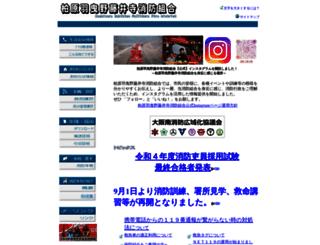 khf119-osaka.jp screenshot