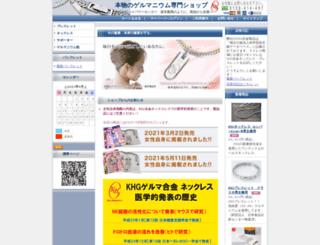 khg.jp screenshot
