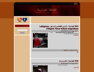 khiata.blogspot.com screenshot