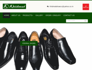 khidmatshoes.com screenshot