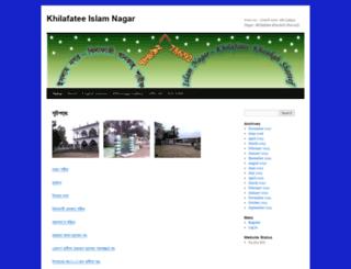 khilafateeislamnagar.com screenshot