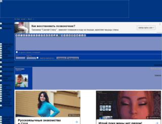 khimikgb.borda.ru screenshot