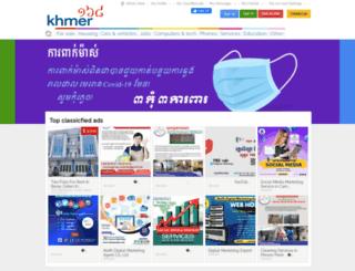 khmer168.com screenshot