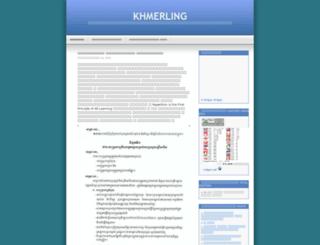khmerling.wordpress.com screenshot