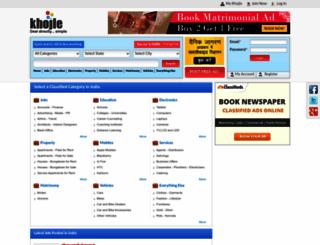 khojle.com screenshot