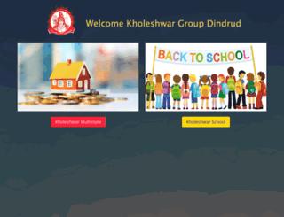 kholeshwargroup.com screenshot
