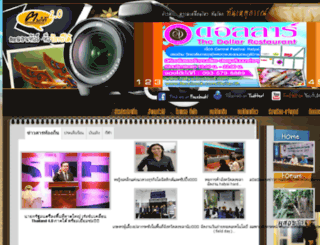 khontai.com screenshot