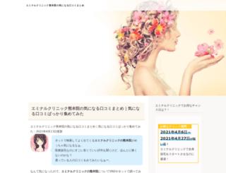 khoohsan.sub.jp screenshot