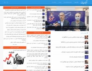 khoorna.com screenshot