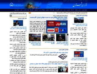 khorasanjonoubi.shabestan.ir screenshot