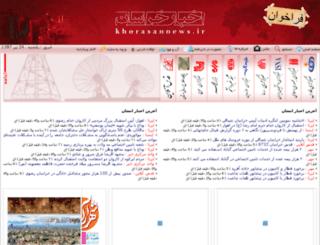 khorasannews.ir screenshot