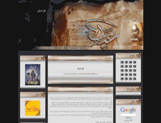 khorasanpress.ir screenshot