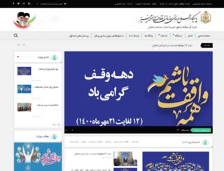 khorasansh.oghaf.ir screenshot
