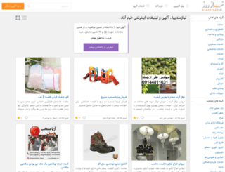 khorramabad.niazerooz.com screenshot