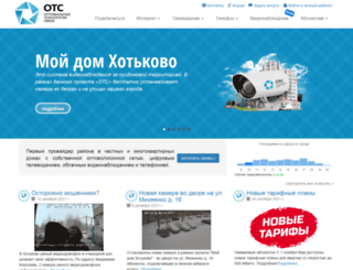 khotkovo.ru screenshot