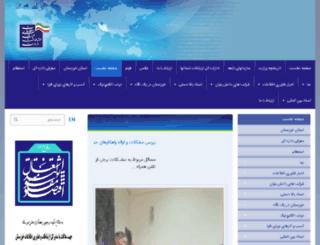 khozestan.ict.gov.ir screenshot