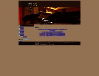 khsmusic-hall.so-buy.com screenshot