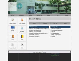 khsp.comillaboard.gov.bd screenshot