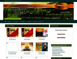 khuddam-ul-quran.com screenshot