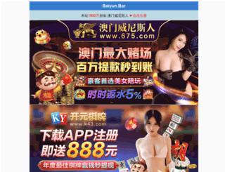 khudrosoft.com screenshot