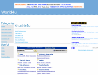 khushk4u.com screenshot
