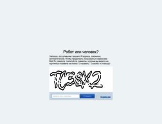 khv.am.ru screenshot