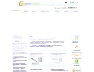 khv.ledcraft.ru screenshot