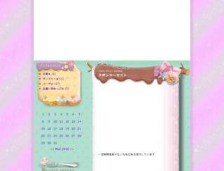ki-roitori.jugem.jp screenshot