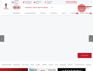 kiacentr.ru screenshot