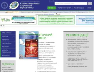 kiai.com.ua screenshot