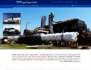 kianaco.net screenshot