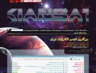 kiansat32.com screenshot