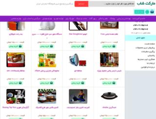 kianshop.takshop91.biz screenshot