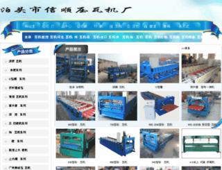 kibarou.com screenshot